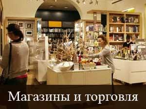 Продажа готового бизнеса торговля москва кожгалантерея авито спб работа машинист фронтального погрузчика свежие вакансии