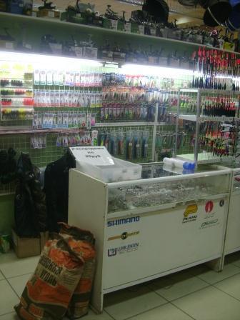 рыболовные магазины в мин